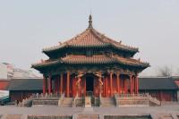 [11639] 遇上盛京