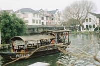 [11586] 关于西塘的记忆