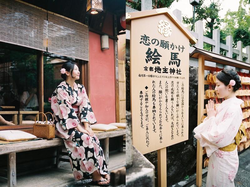 japan Koyoto 00 .JPG00191
