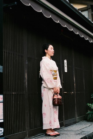 japan Koyoto 00 .JPG00247
