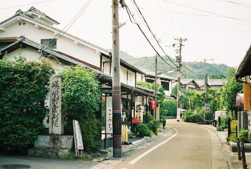kyoto Arashiyama-13