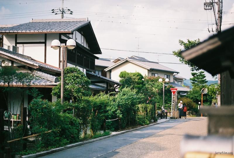 kyoto Arashiyama-6