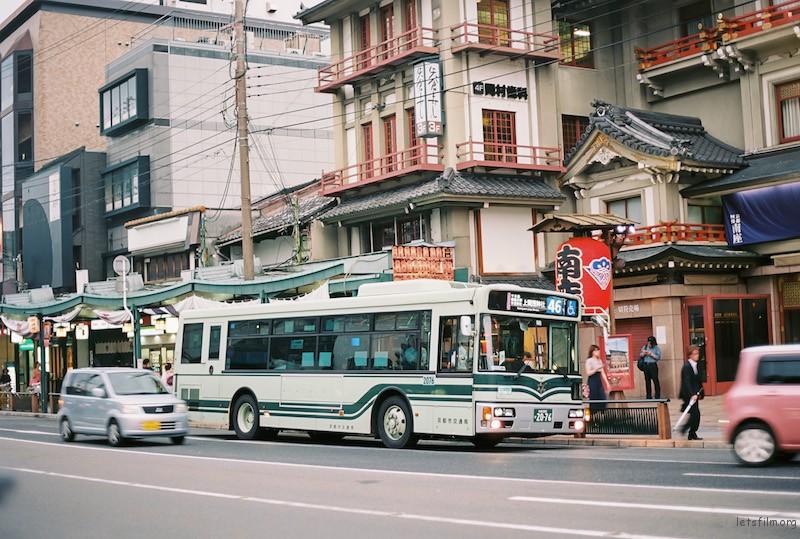 kyoto city--17