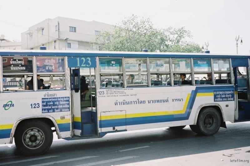 psb-7