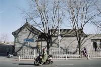 [12037] 北京的冬天(二)