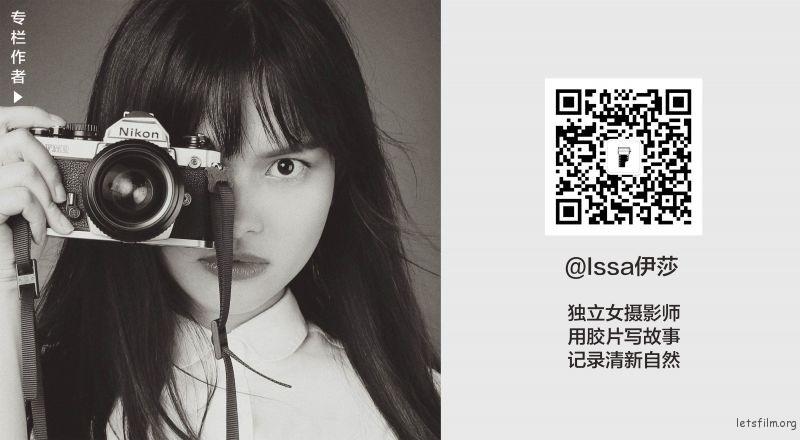 issa 名片