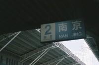 [12744] 四月·南京记忆