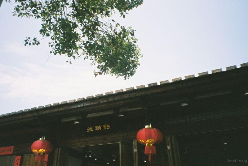 000027_看图王