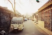 [12845] 冬日北京
