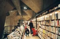 [12339] 太古里 有书店