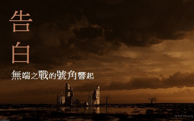 wasteland_2560x1600