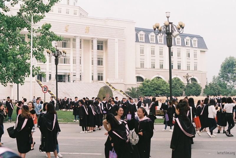 锦城毕业季
