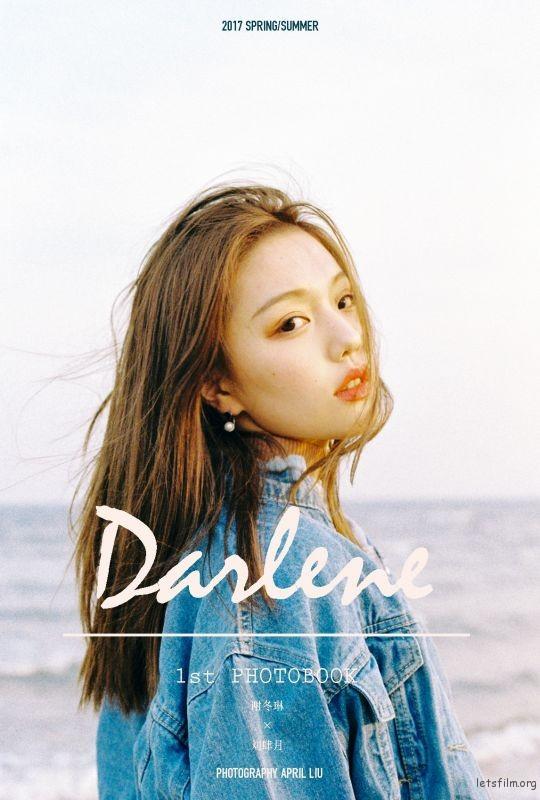 [13580] Darlene Part. 1 | 胶片的味道