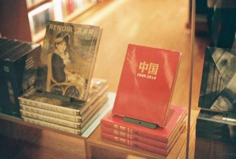 器材:AE-1 胶卷:富士