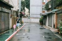 [13481] 潮州街今天下雨