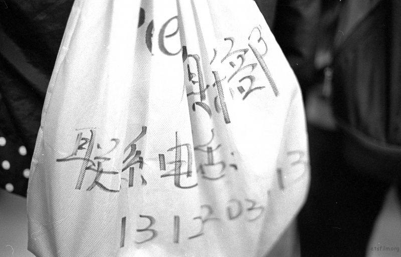 IMG_2624 副本