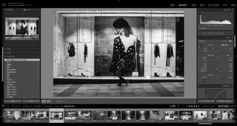 Adobe Lightroom 的照片编辑界面