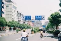 [14223] 城市记忆