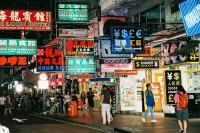 [14184] 香港3