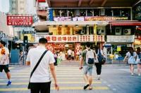 [14044] 香港2
