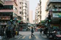 [13920] 香港之旅vol1
