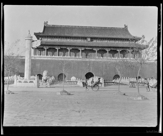 Imperial Gateway 1917-1919