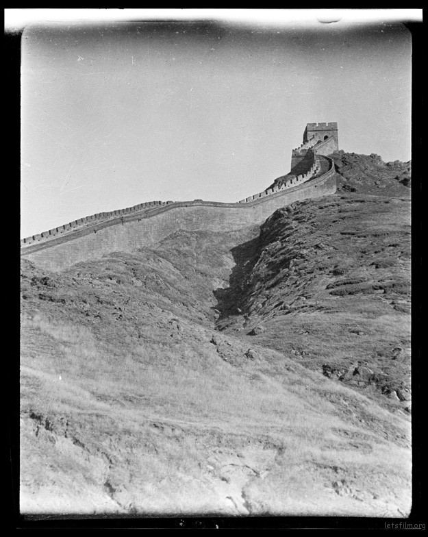 Great Wall, Vertical, over top of hill 1917-1919