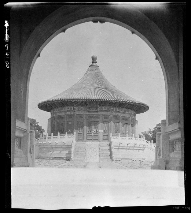Temple of Heaven, Emperor's World 1917-1919