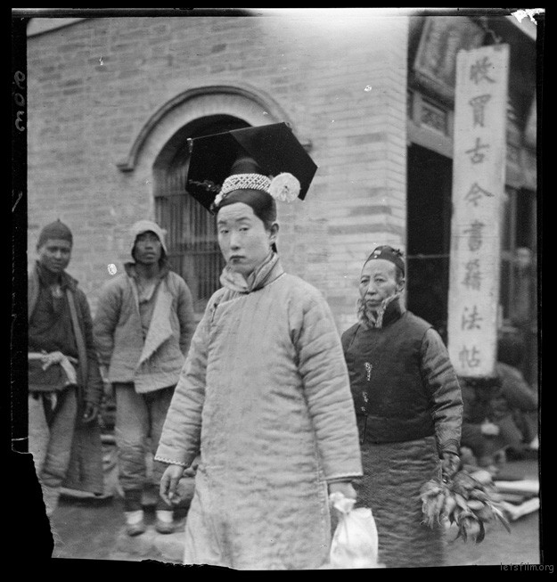 Manchu Woman Front 1917-1919