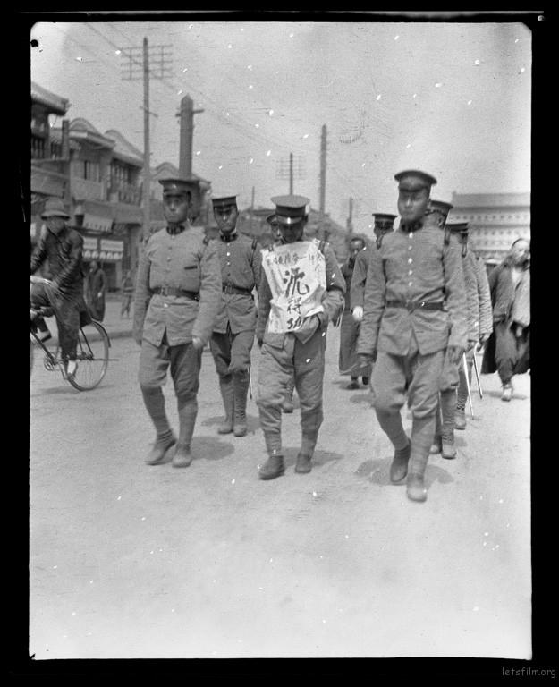 Soldier Prisoner 1917-1919
