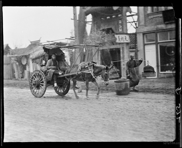 Peking Cart & Rain Cover moving 1917-1919