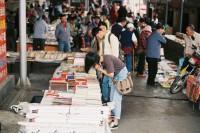 [14685] 周末与友人逛二手市场