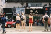 [14814] 暴走香港