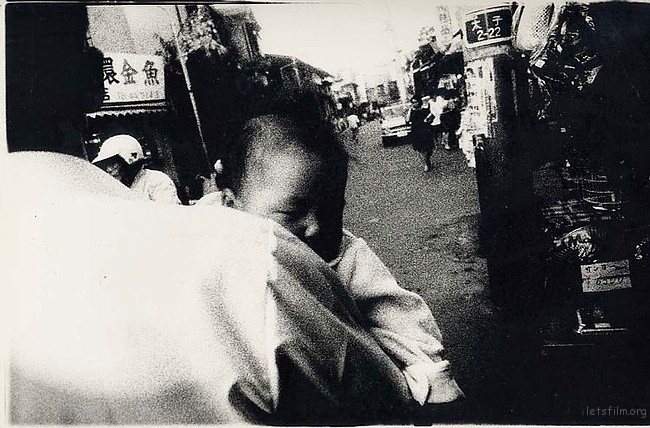 Photo by 森山大道