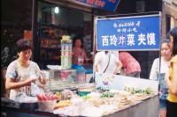 [14447] 吃在西安
