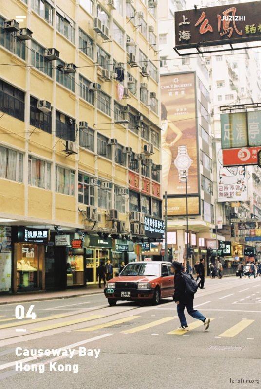 hk_Causeway Bay