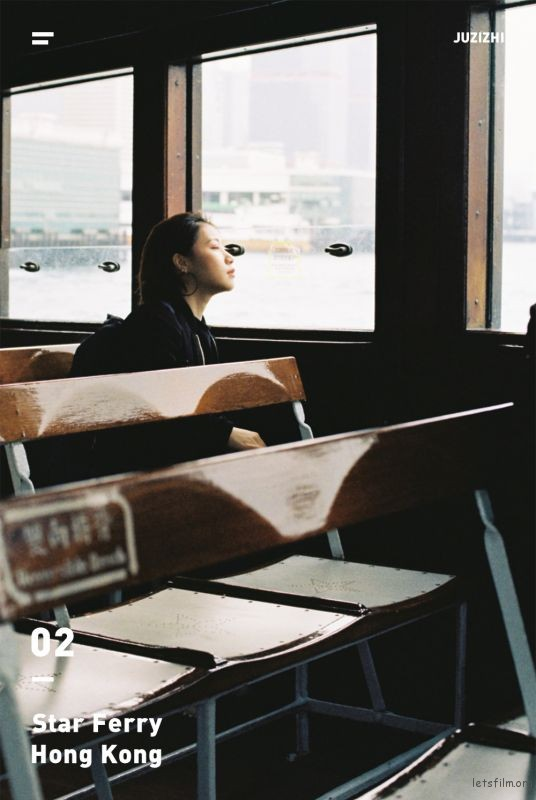 hk_Star Ferry