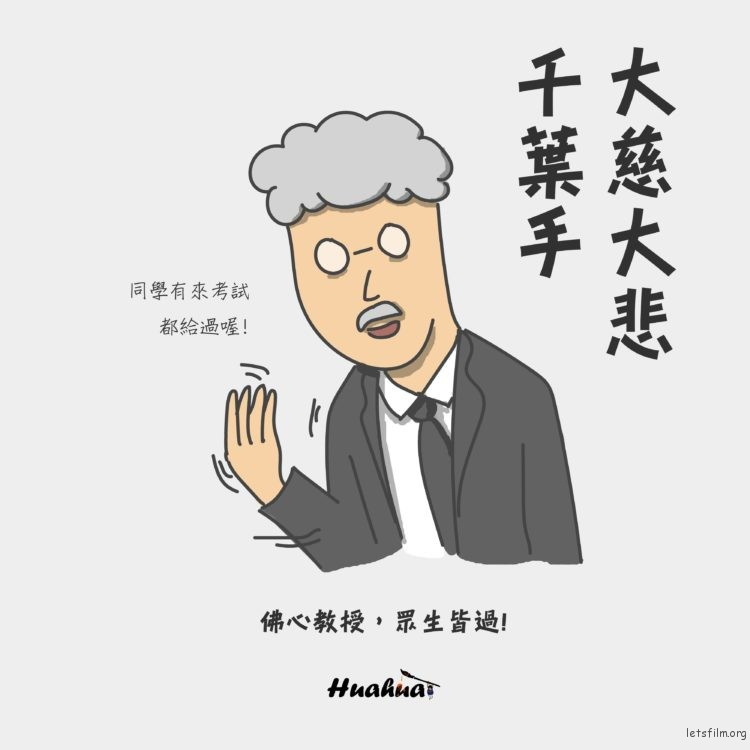 大慈大悲千葉手-750x750