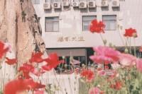 [15226] 花与建筑
