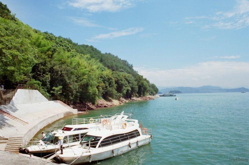 千岛湖和留白书店1