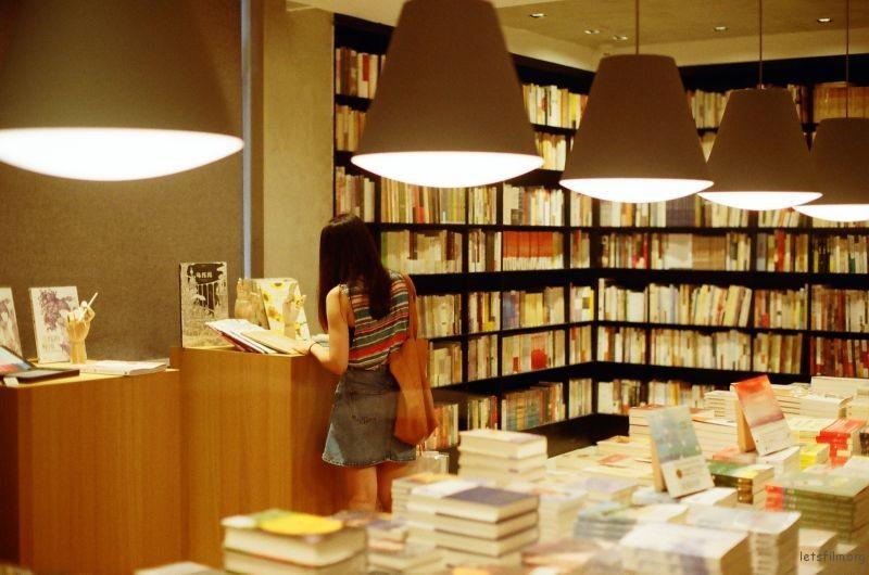 千岛湖和留白书店9