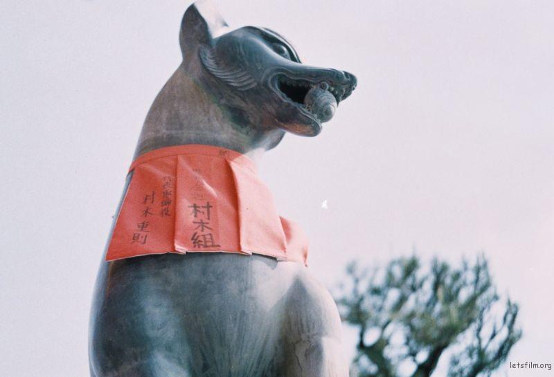 [14914] 霓虹国S1— 京都 形而上 | 胶片的味道