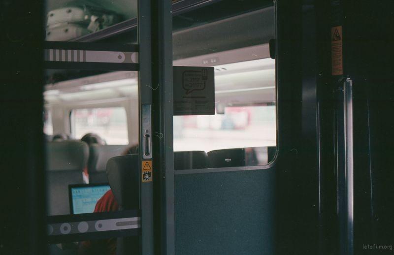 16 09 17 Kodak 100 EKTAR014