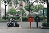 [15822] 台北的街