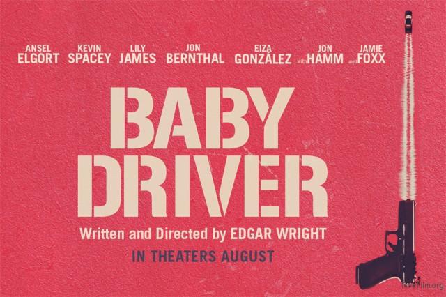 babydriver_wallpaper