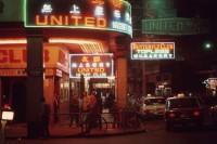 七八十年代的香港夜生活