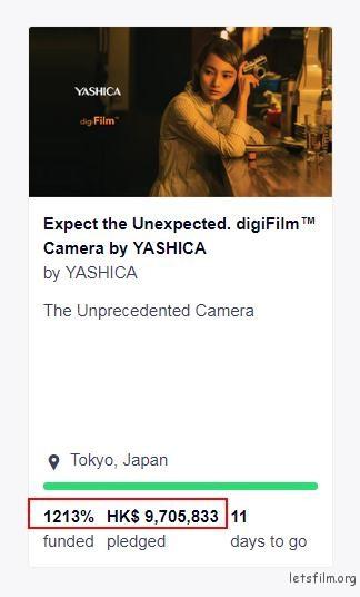 Yashica 这个已经可以当成经典案例了
