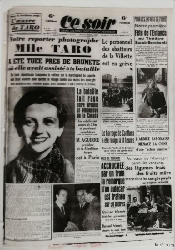 Gerda Taro 出事时为法国报纸 Ce Soire of Paris 拍摄,该报为 Gerda Taro 在封面刊登专辑哀悼。