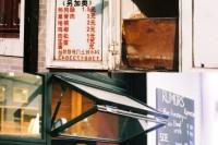 [16586] 传统与舶来——都是我爱的上海