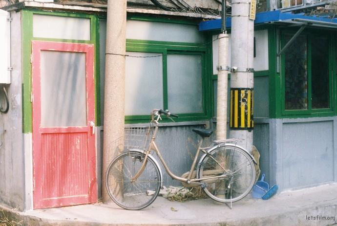 北京深秋的记忆(二)(1)
